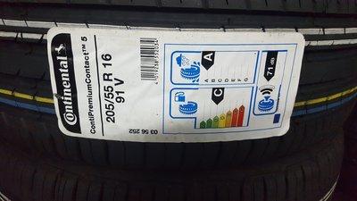 +超鑫輪胎鋁圈+ 全新Continental 德國馬牌 CPC5 205/55-16