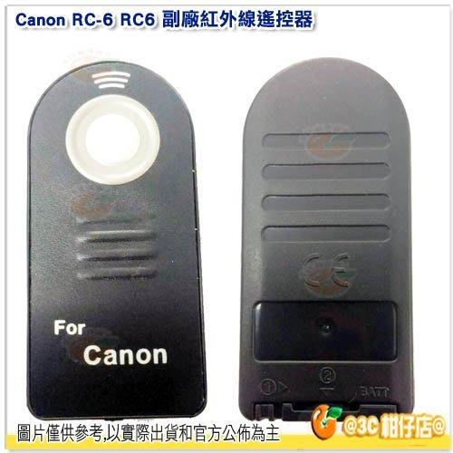 副廠 Canon RC-6 RC6 紅外線遙控器 自拍 EOS M3 700D 650D 5D3 7D2 70D 60D