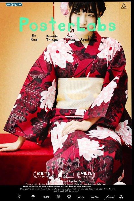 台北 新莊捷運 和服出租 租借 浴衣 出租 浴衣祭 賞櫻 寫真 拍攝 攝影 表演 服裝 變裝 cosplay 尾牙 裝扮