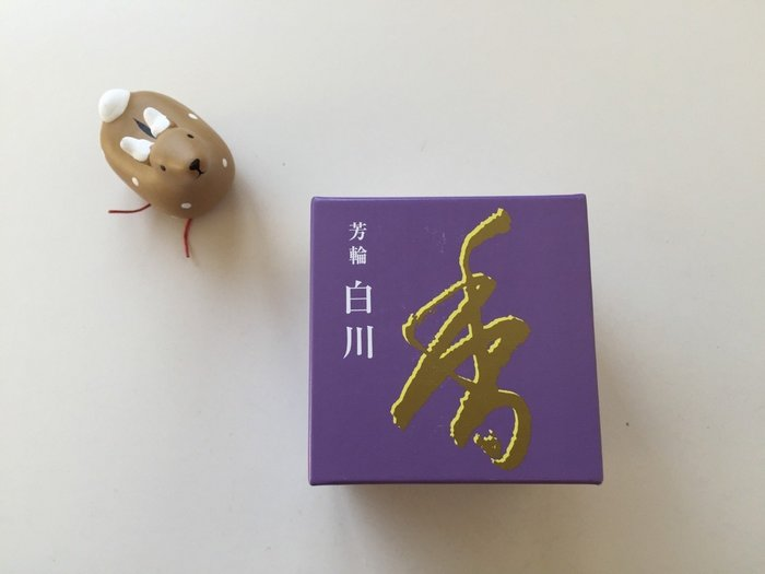 發現花園生活館~日本製 京都 松榮堂  芳輪 環香~白川