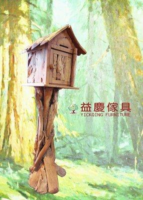 【大熊傢俱】大自然信箱 柚木信箱 書架 小櫃子 信箱 置物架 實木信箱 原木信箱