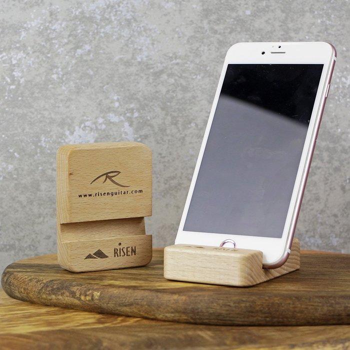 《弦琴藝致》全新 Risen 木頭 手機架 平板架 可手工刻字 禮物 Risen