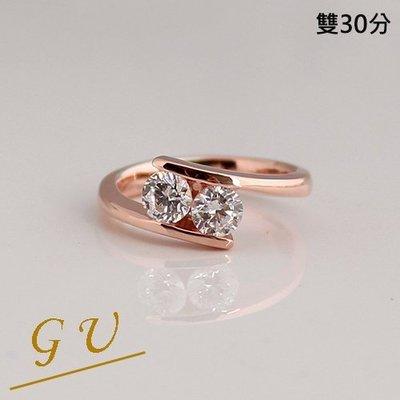 【GU鑽石】A85求婚戒指鋯石戒指結婚...