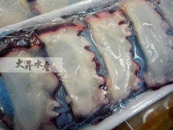 【大昇水產】**獨賣**日本料理/居酒屋指定日本進口生食熟章魚腳切片
