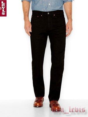 【黑标弹性新款29-38腰优惠】美国LEVIS 505 BLACK RINSE 素面黑原色重磅中直筒牛仔裤501 XX