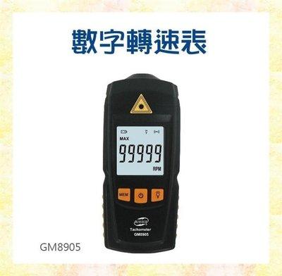 諾亞數位 數位顯示鐳射轉速表/非接觸式光電轉速計/數字式測速儀