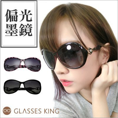 眼鏡王☆偏光太陽眼鏡水鑽華麗金屬膠框大框韓國正妹墨鏡黑色豹紋酒紅P61