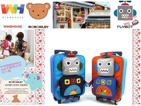 【韓國Winghouse原廠正品】FL0073 FLYBOT 機器人兒童拉桿箱/行李箱/旅行箱/拉桿書包