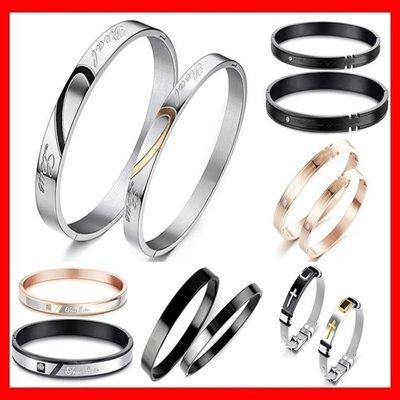 《316小舖》【47款316L鈦鋼手環-送5個贈品 白鋼手環 生日禮物 情侶手環 情侶對環/對戒指項鍊手鍊子耳環腳鍊條】
