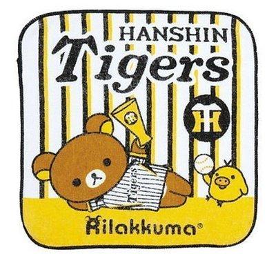 貳拾肆棒球-日本帶回日職棒阪神虎拉拉熊.懶懶熊毛巾手帕