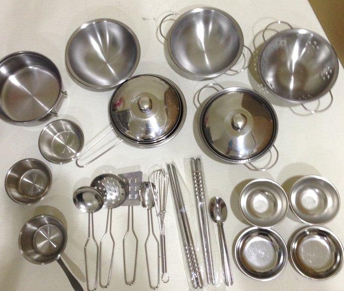 全不鏽鋼材質廚房組玩具組仿真不銹鋼兒童廚具組25件廚房組, 辦家家酒,生日禮物,交換禮物, 逼真,好玩,安全
