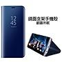 【貝占】三星 Galaxy Note8 S9+ S8+ plus S...