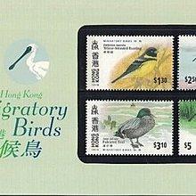 【Hong Kong Migratory Birds 香港候鳥】紀念郵票套摺