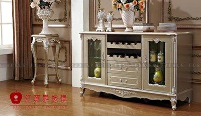 [紅蘋果傢俱] LM-208 維西莉亞系列 餐邊櫃  櫃子 收納櫃 置物櫃 數千坪展示