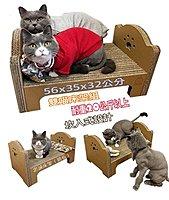 大尺寸貓床  也是貓抓板耐抓少削 睡窩 紙創無限原創設計MIT手作(永遠忠誠) 貓床組 寵物床 貓抓屋 床架 寵物