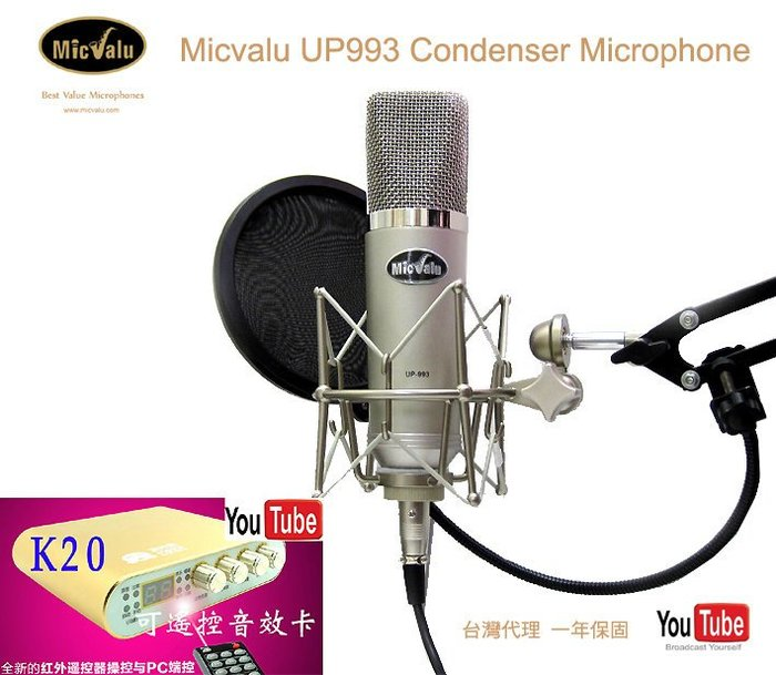 RC18號套餐之7:A7000電容麥克風客所思 k20 音效卡+支架防噴網NB35懸臂48v送166種音效軟體
