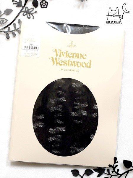【拓拔月坊】VIVIENNE WESTWOOD 褲襪 立體LOGO星球 洞洞塗鴉 日本製~折扣季!