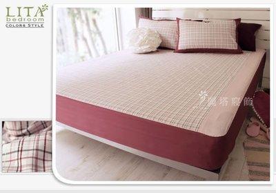 -麗塔寢飾- 40支色織精梳純棉布 【魔法森林-紅】雙人特大床包三件式枕套組