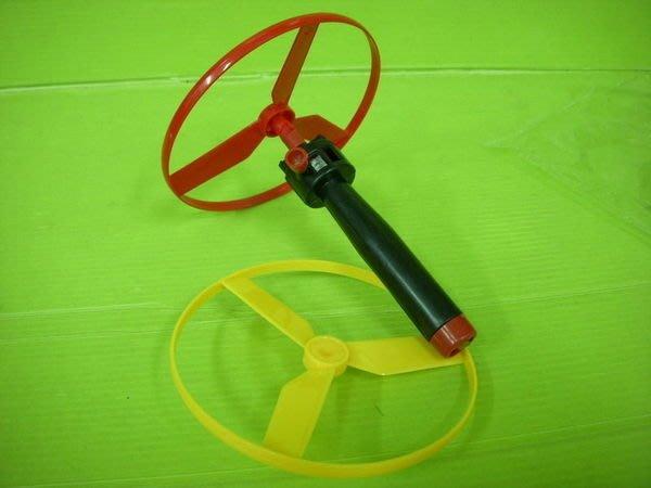 小猴子玩具鋪~~超炫超酷戶外玩具~手動飛碟(2入)~一套12個~售價80元/套