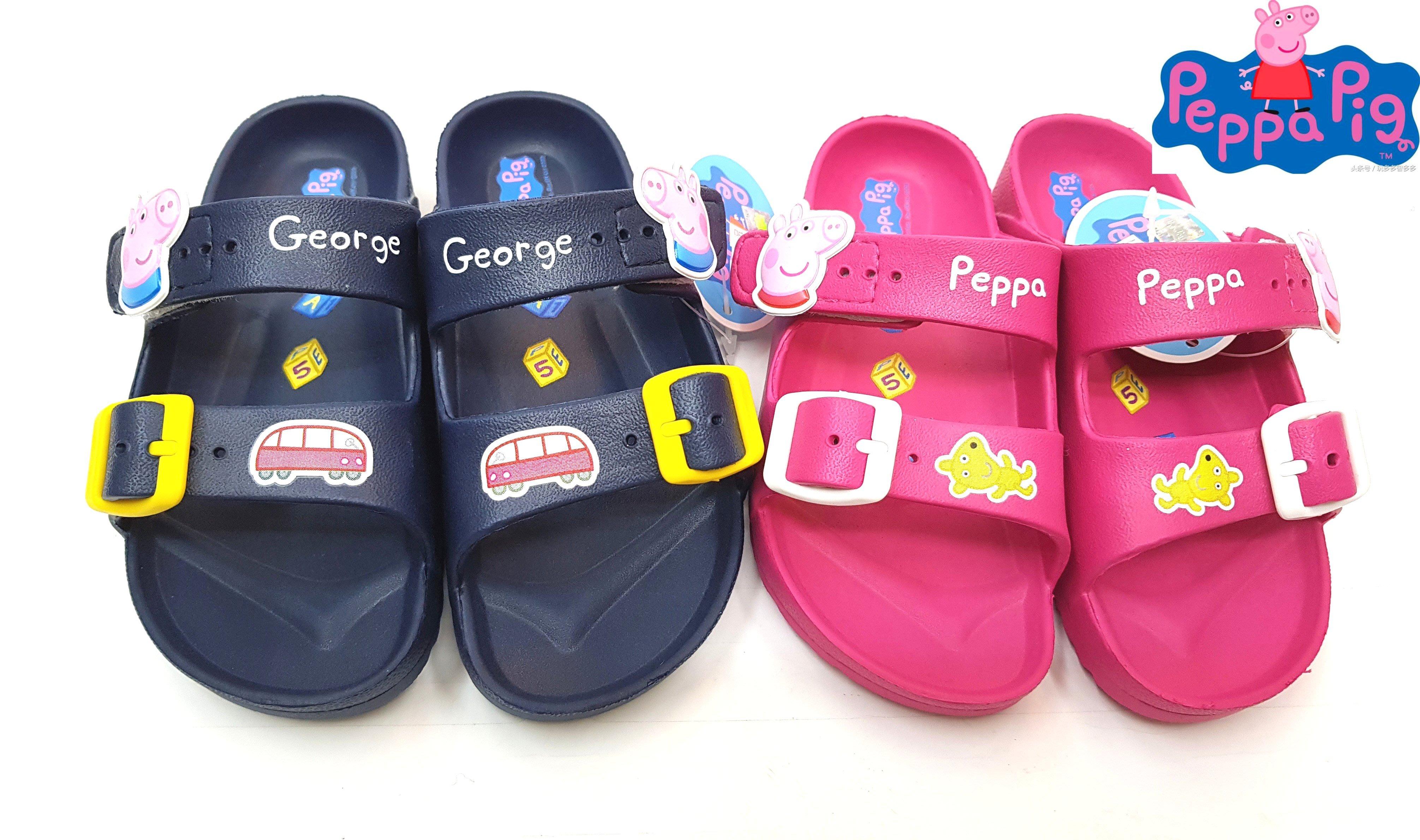 粉紅豬小妹 防水 勃肯 拖鞋 扣環可調 輕量 男生 女生 男童 女童 室內拖鞋 peppa pig A67 0051