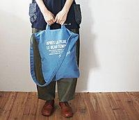 MH日本雜貨2way平價帆布袋