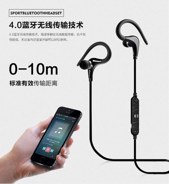 運動藍芽耳機 運動耳機- 保固半年 /iphone