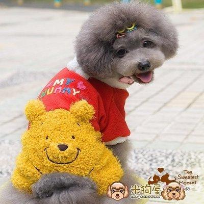【米狗屋】秋冬款*enjoy紅衣維尼熊...
