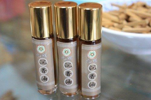 沉油【和義沉香】《編號Z3》純天然粹煉印尼沉香油 ~ 蒸餾萃取菁華成分~特價$500/8cc