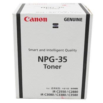 佳能Canon 原廠黑色碳粉 IR C2550 IR C2880 IR C3080 C3380 C3580 NPG-35