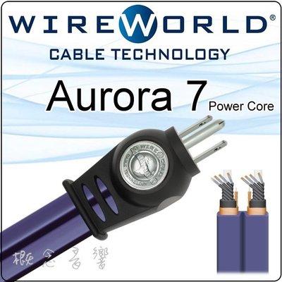 概念音響 WIREWORLD Aurora 7 鍍銀電源線1.5M(全新盒裝線)~