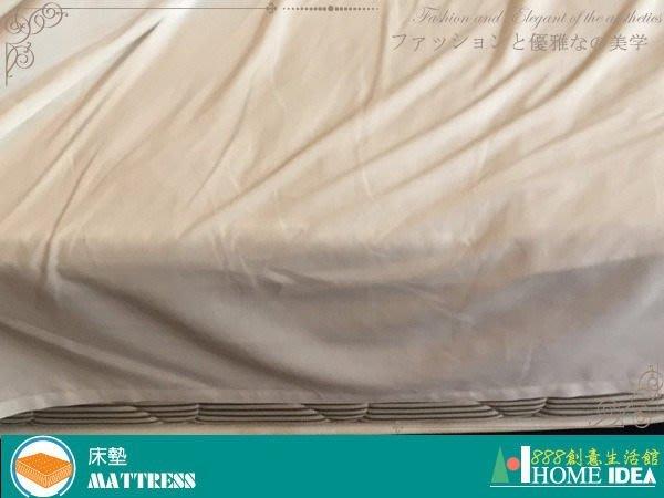 《888創意生活館》023-037-10雙人素白床單8.5X10尺$540元(09飯店汽車旅館日租套房專用)高雄家具