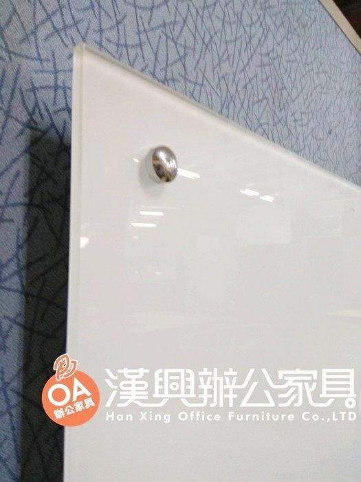 【土城漢興OA辦公家具】強化玻璃白板180*100公分  鎖牆式可代為施工