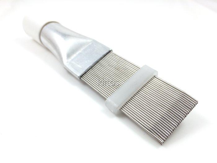 ~冷氣鋁鰭片梳子~鐵製~散熱排梳 梳通 梳開扁塌之鋁鰭片 冷氣冷凍空調 工具