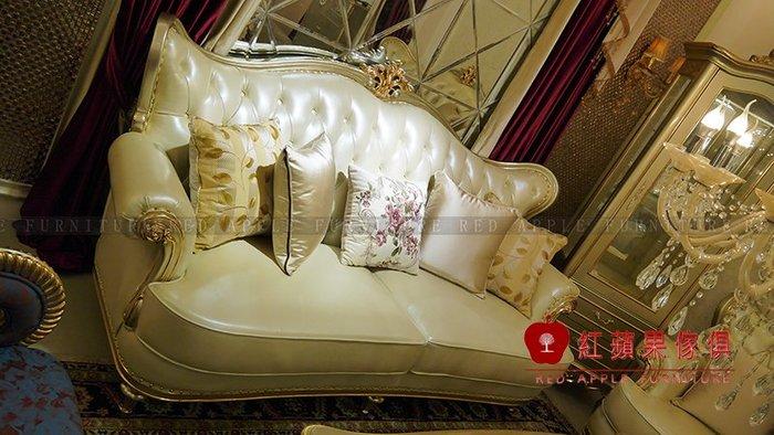 [紅蘋果傢俱] MDS-84 新古典系列 美式奢華 歐式系列 皮沙發 布沙發 精緻沙發 數千坪展示