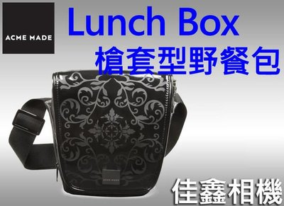 @佳鑫相機@(全新品)Acme Made the Lunch Box(野餐包) 相機背包(黑) 槍套包 特價$1100元