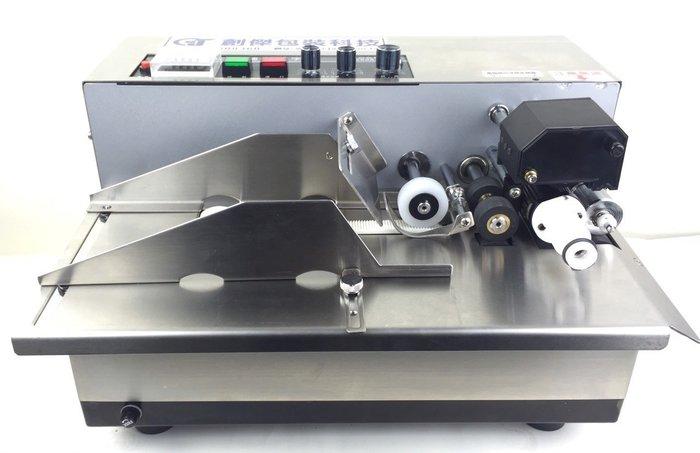 創傑包裝*CJ-350FL 連續自動印字機 (加寬型) 標示機*快速連續*印字機*打字機*工廠直營*台灣製*工廠在台南*