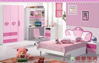 【大熊傢俱】HeH 810 公主床 粉紅床 兒童床 青少年床 雙人 床台 單人床架 兒童傢俱 另售 三門衣櫃 轉角書桌