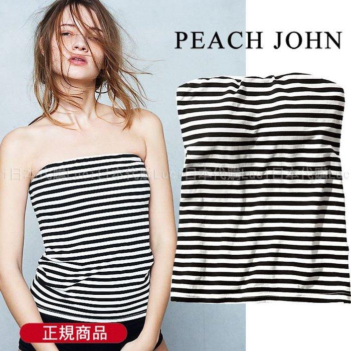 Work Bra Peach John 平口小可愛 可拆肩帶 運動彈性內衣 吸水速乾  LUCI代購 1015086