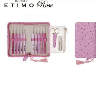 鉤針  日本廣島玫瑰(一般鉤針+蕾絲鉤針)套組