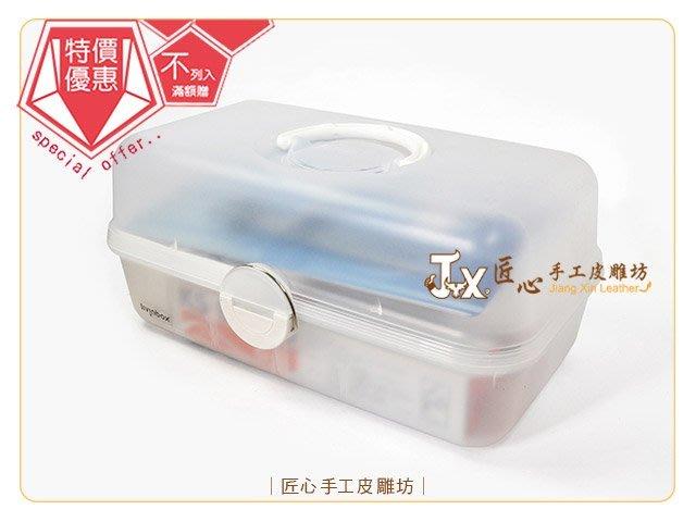 ☆ 匠心手工皮雕坊 ☆ 工具箱(G200) /皮革 手提箱 收納 工具盒