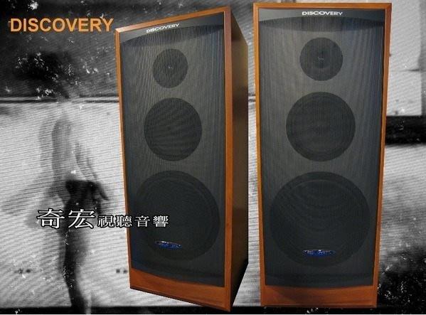 最新金嗓型M1+伴唱機配美國喇叭DISCOVERY大功率擴大機TDF迴音棒送麥克風KTV點歌大鍵盤推薦內湖音響店北投音響