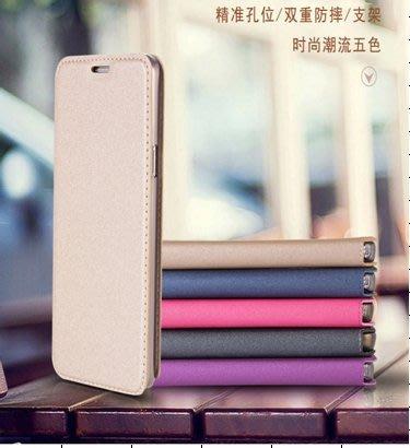 SAMSUNG NOTE 8 N950 NOTE8 磨砂隱藏磁扣 可立皮套  書本套 側翻套