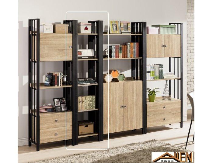 亞倫傢俱*尼克浮雕木紋1.5尺書櫃