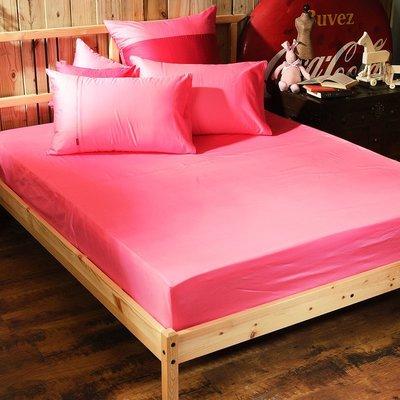 《60支紗》雙人特大床包枕套三件式【亮粉】Magic colors 100%精梳棉-麗塔寢飾-