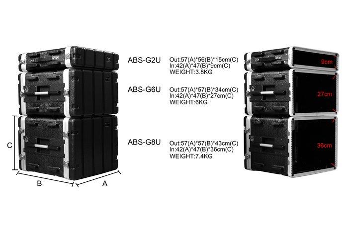 【六絃樂器】全新 Stander 航空瑞克箱 ABS G6U 二開機櫃 / 舞台音響設備 專業PA器材