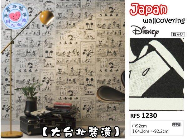 【大台北裝潢】日本進口迪士尼兒童壁紙RFS* Disney 米奇和唐老鴨漫畫(2色) | 1229.1230 |