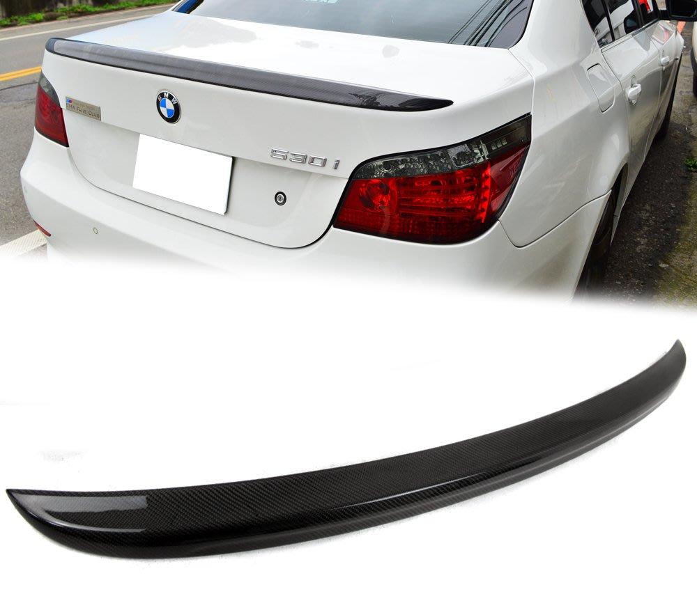 【卡夢】BMW 5系列 E60 M5款 碳纖維 CARBON 輕量化 後擾流 尾翼 2004-2010