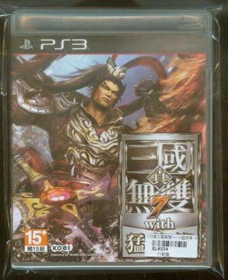 PS3二手品 原版片 中文版 真 三國無雙 7 with 猛將傳