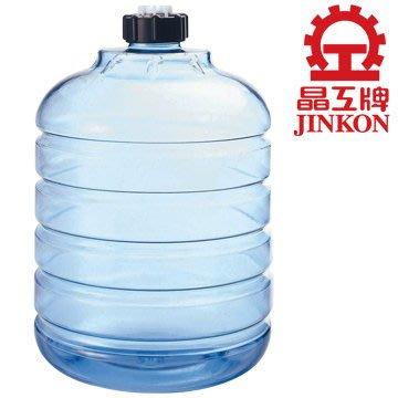 【清淨淨水店】現貨供應~晶工牌JK-588 便利加水桶/ 晶工牌儲水桶JK-588,只賣199元。