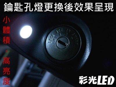 彩光LED燈泡---T5型 SMD高功...